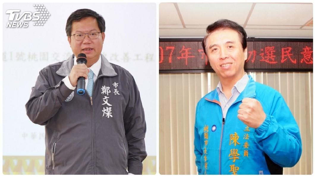圖/中央社 鄭文燦支持度破5成 陳學聖坦言選得辛苦