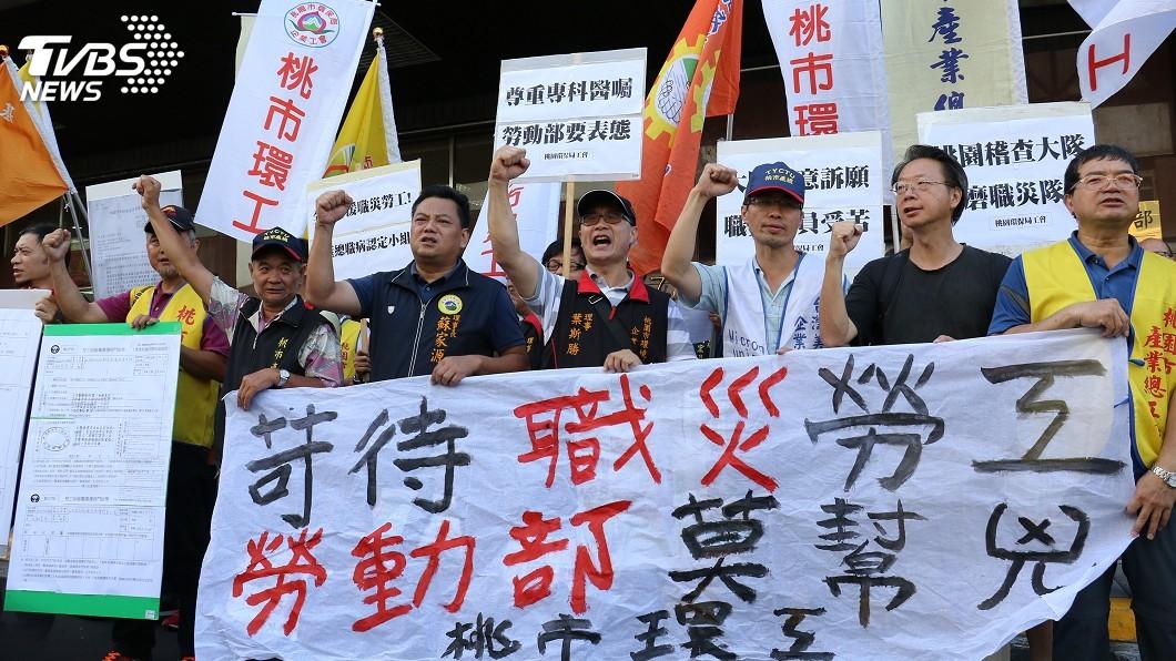 圖/中央社 清潔隊員要公傷病假遭拒 勞動部前陳情