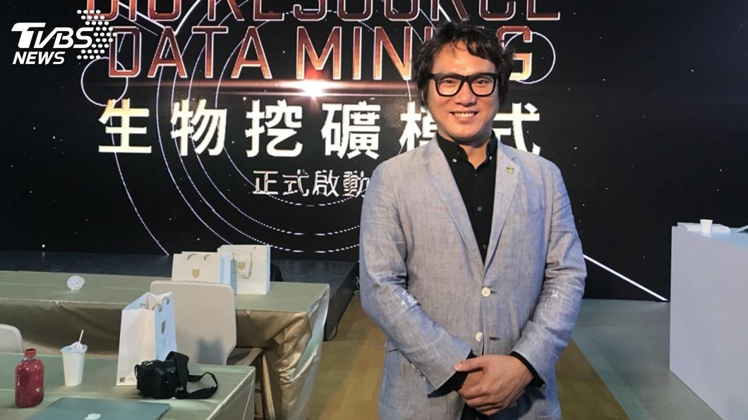 圖/中央社 大江生醫邁向生物挖礦 擴大IP授權功能產品