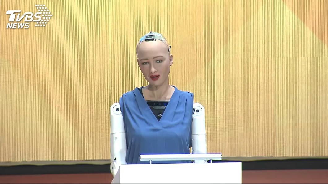 圖/TVBS 被封世界最美公民機器人 Sophia登台演說
