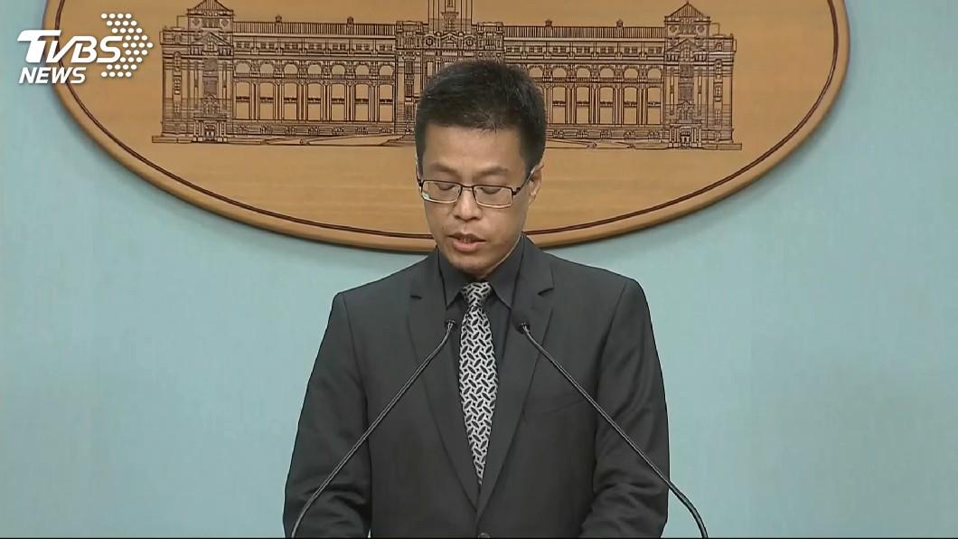 圖/TVBS 共軍黃海軍演 府:國軍嚴密而即時掌握
