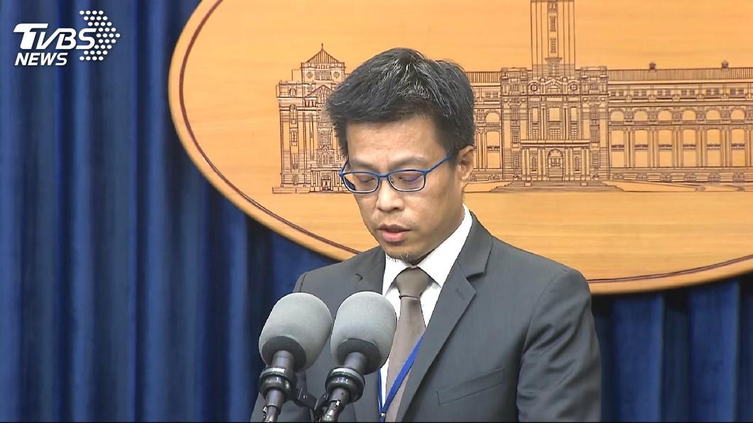 圖/TVBS資料照 柯認為兩岸一家親已被標籤化 府:最重要的不是口號