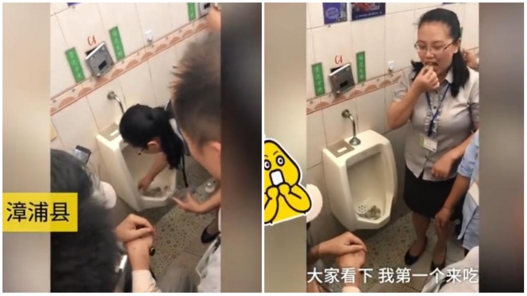 圖/翻攝自《梨視頻》 女副總驗收廁所 小便池內「炒麻糬20回」員工開吃