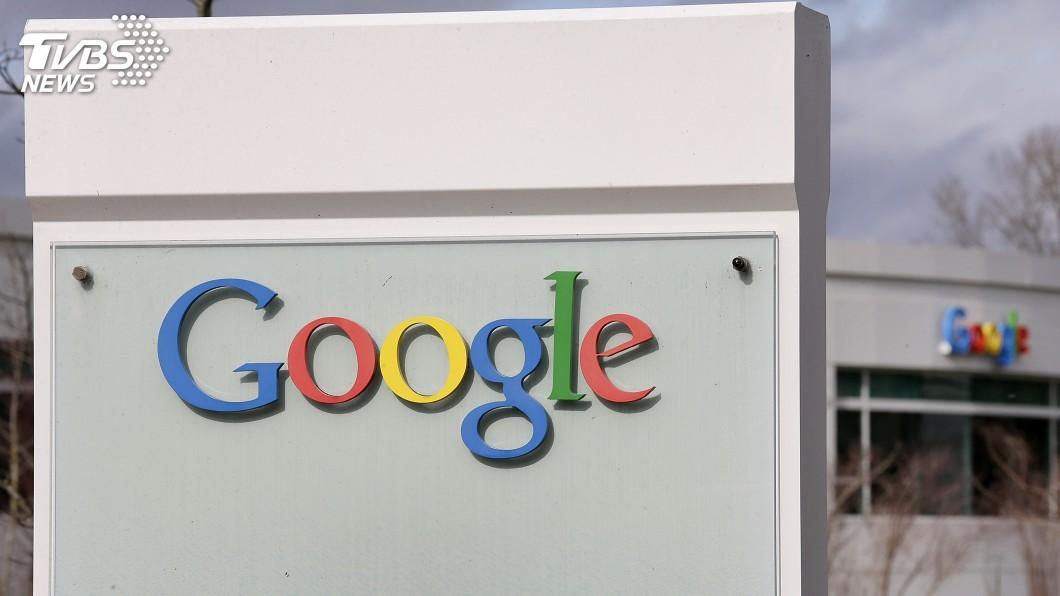 圖/達志影像美聯社 谷歌遭重罰 川普:不再允許歐盟占美國便宜
