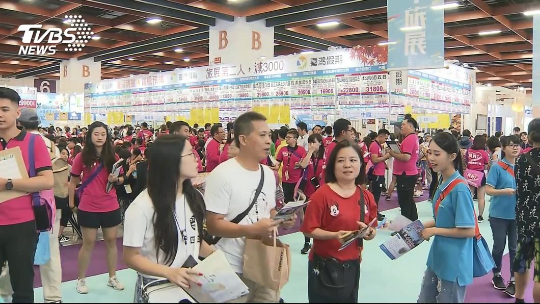 圖/TVBS 暑遊搶清艙價! 旅展「千元折扣、跟團優惠」