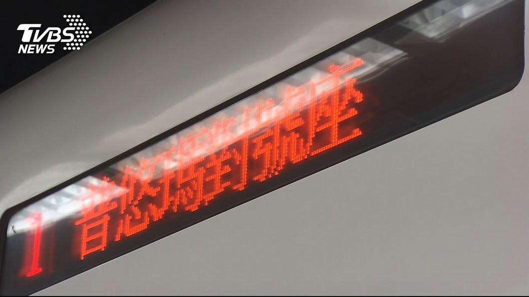 圖/TVBS 立委提保留對號座給年長者 交通部:恐影響他人權利