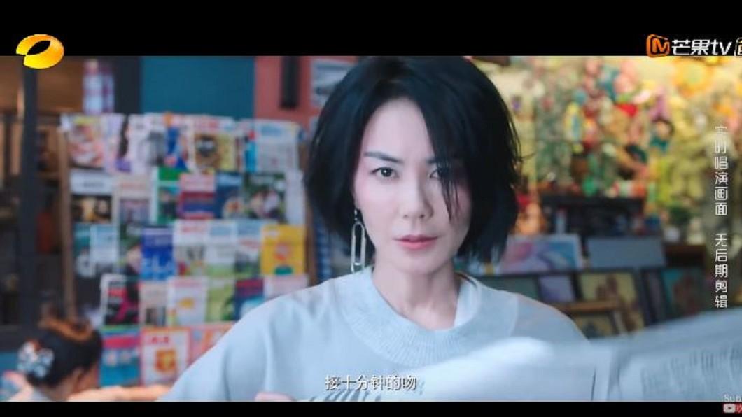 圖/翻攝自湖南衛視芒果TV官方頻道YouTube