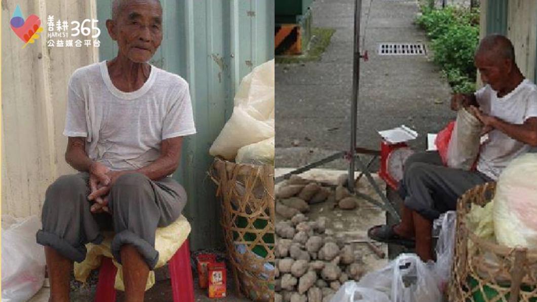 圖/善耕365公益媒合平台授權提供 「不想給晚輩負擔」地瓜爺爺辭世前 堅持擺攤賺收入