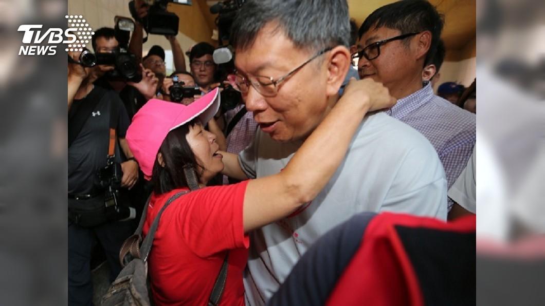 圖/中央社 否認見蔣月惠不開心 柯文哲:只是嚇一跳