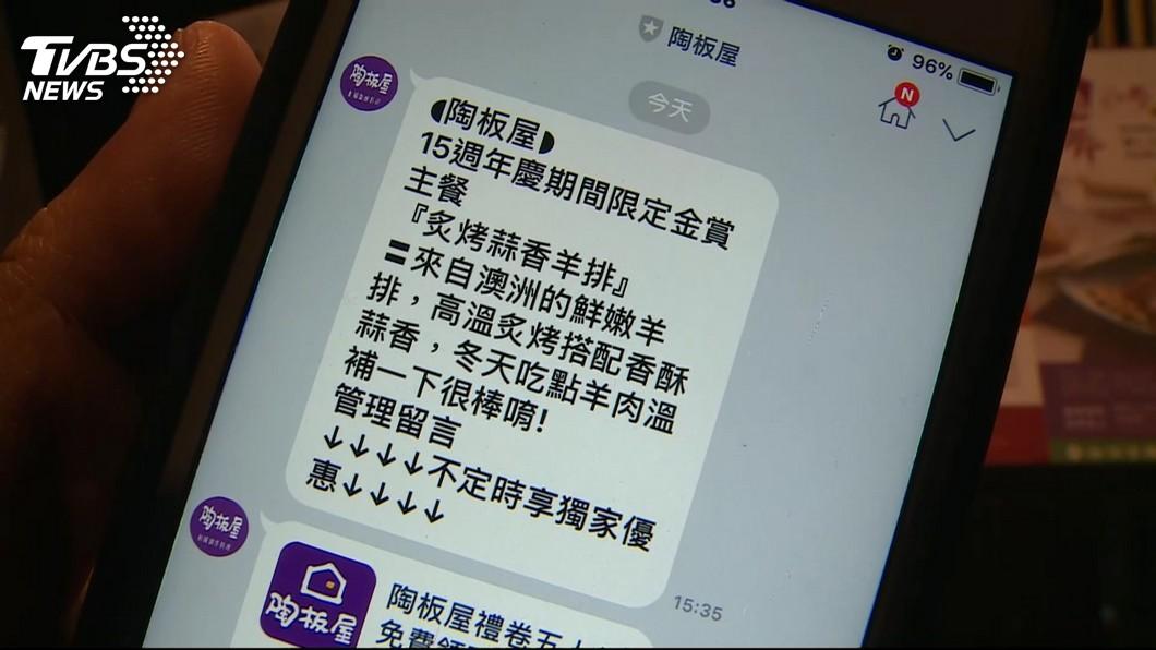 從帳號前方的「灰盾牌」可知,這個帳號是假的!圖/TVBS