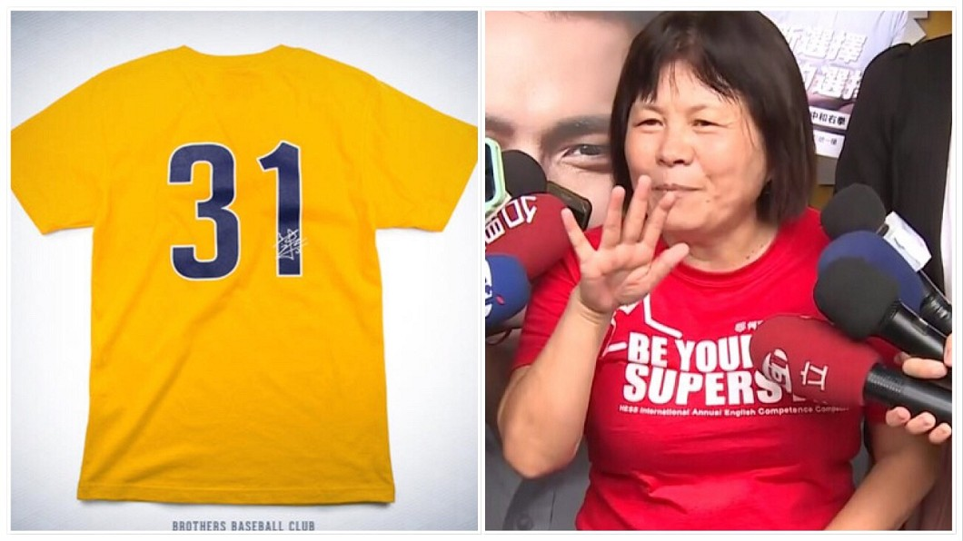 圖/TVBS、翻攝自許常德臉書 喊蔣月惠「31號」像叫酒店小姐 他號召網友洗版議長