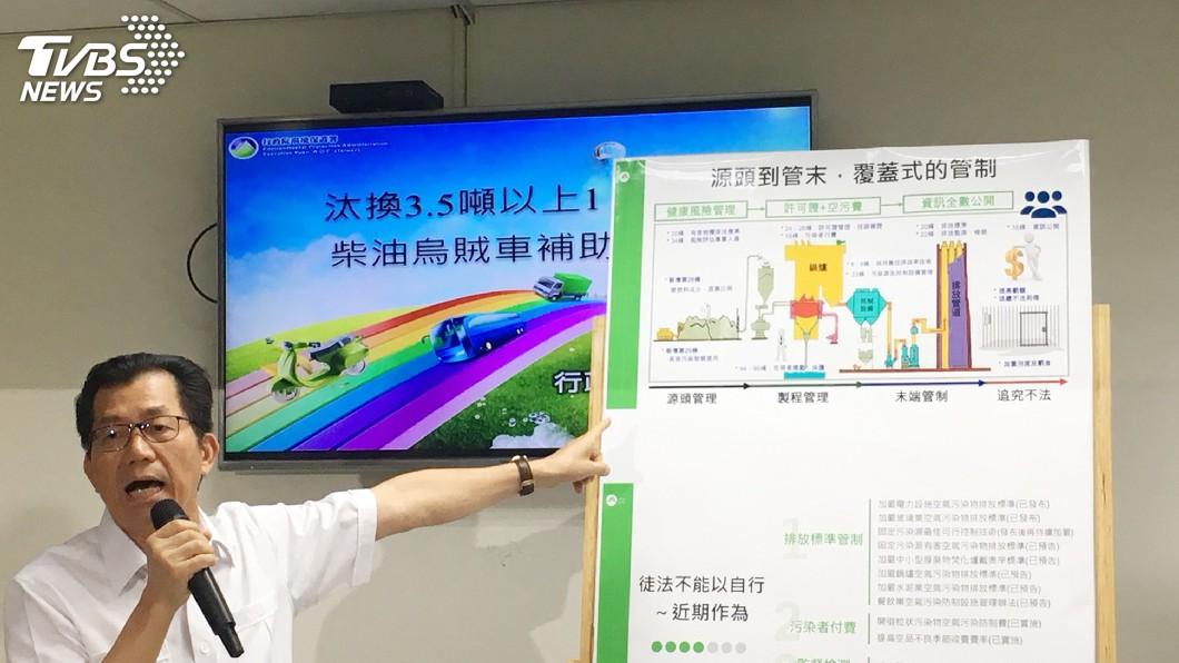 圖/中央社 減輕換柴油車負擔 環署提供利息補貼