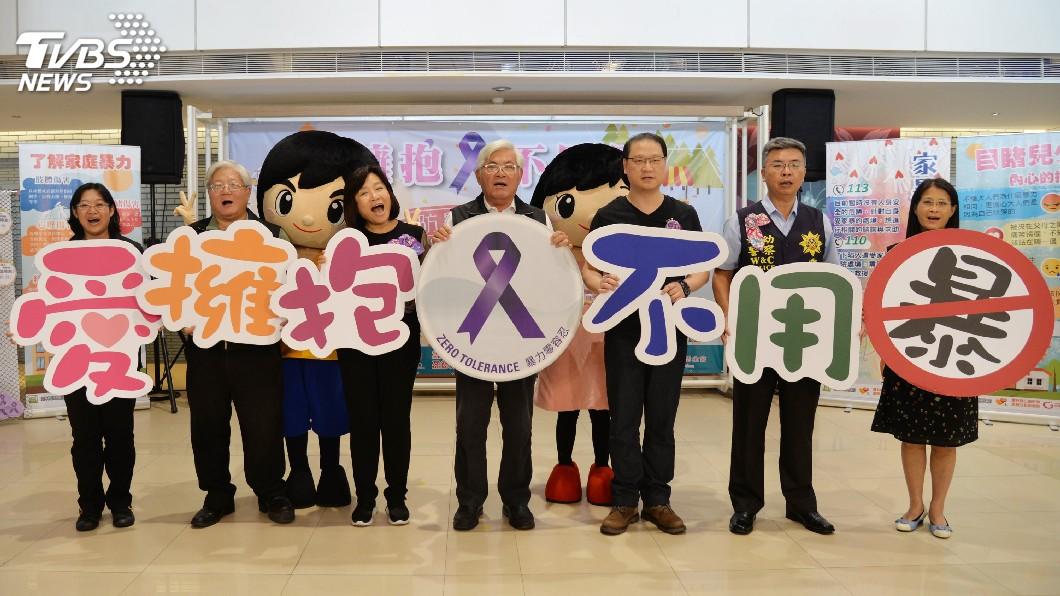 圖/中央社 雲林推社區防家暴 呼籲「愛擁抱不用暴」