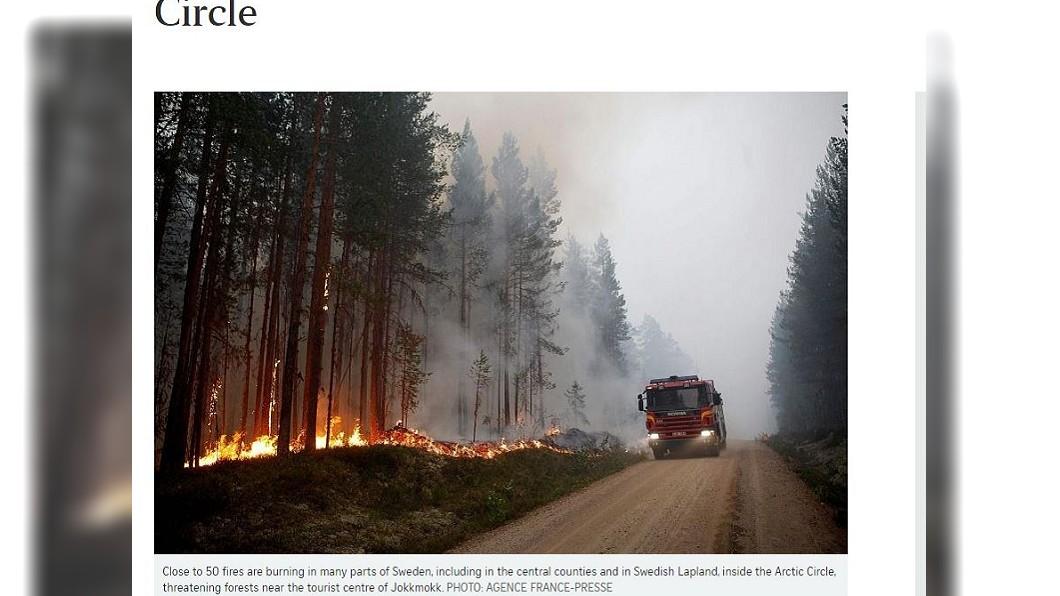 圖/翻攝自The Straits Times網站 極端熱浪釀祝融 法士兵抵瑞典救火