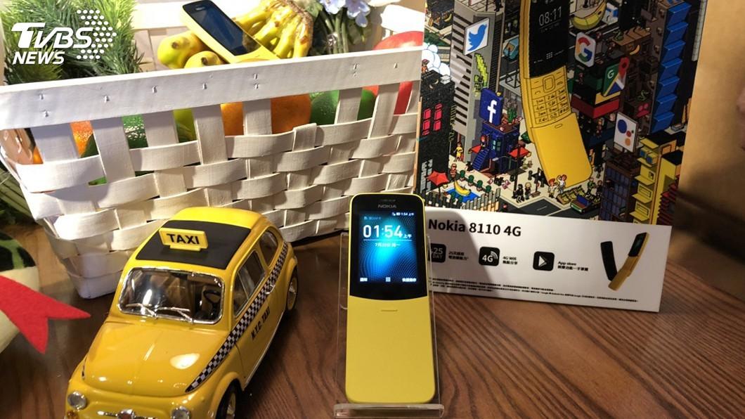 圖/中央社 Nokia新機上市加映復刻版 翻轉老人機形象