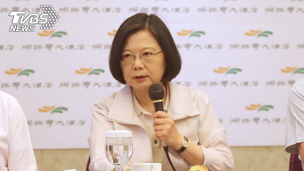 圖/中央社 府院早知出狀況?小英向全球喊話:台灣是礦坑裡的金絲雀