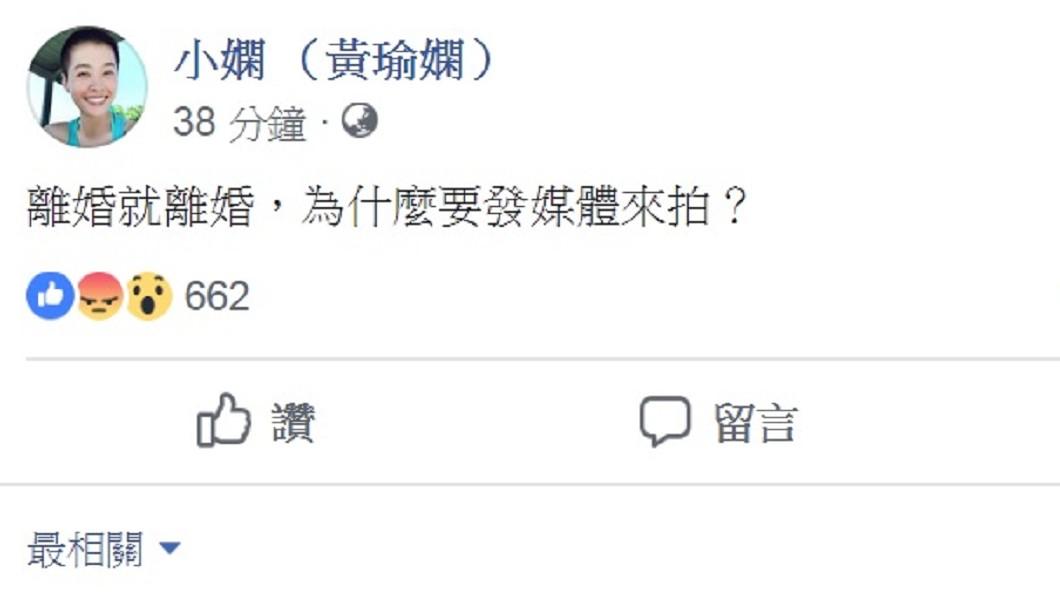 圖/翻攝自小嫻(黃瑜嫻)臉書
