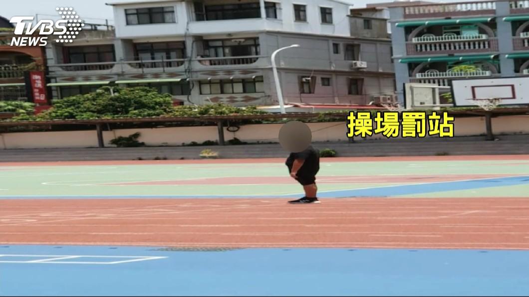 圖/TVBS 棒球夏令營鋁棒打童 教練:小孩太難教