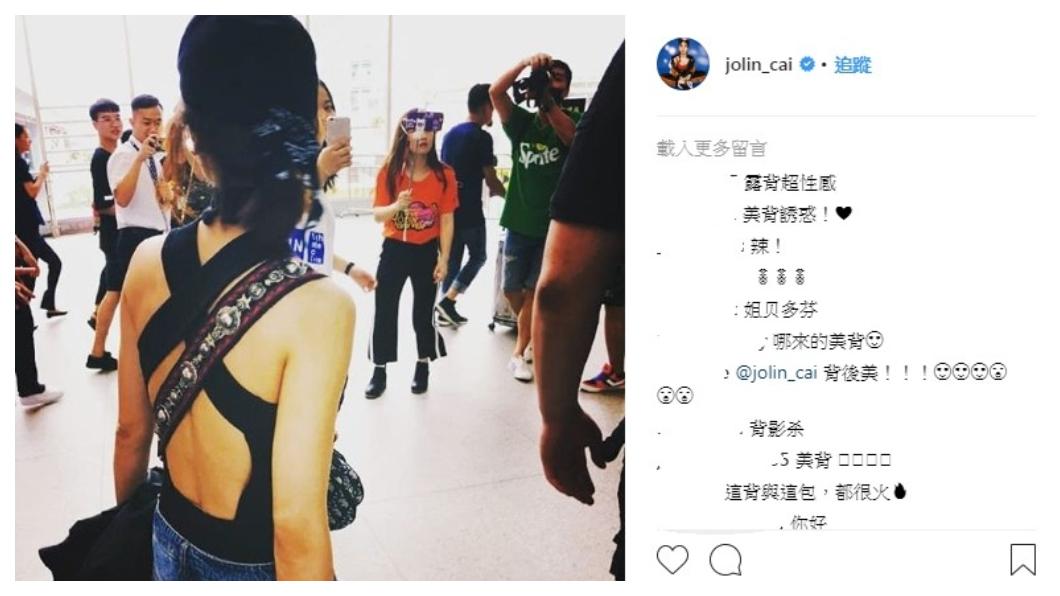 圖/翻攝自JOLIN CAI 蔡依林Instagram
