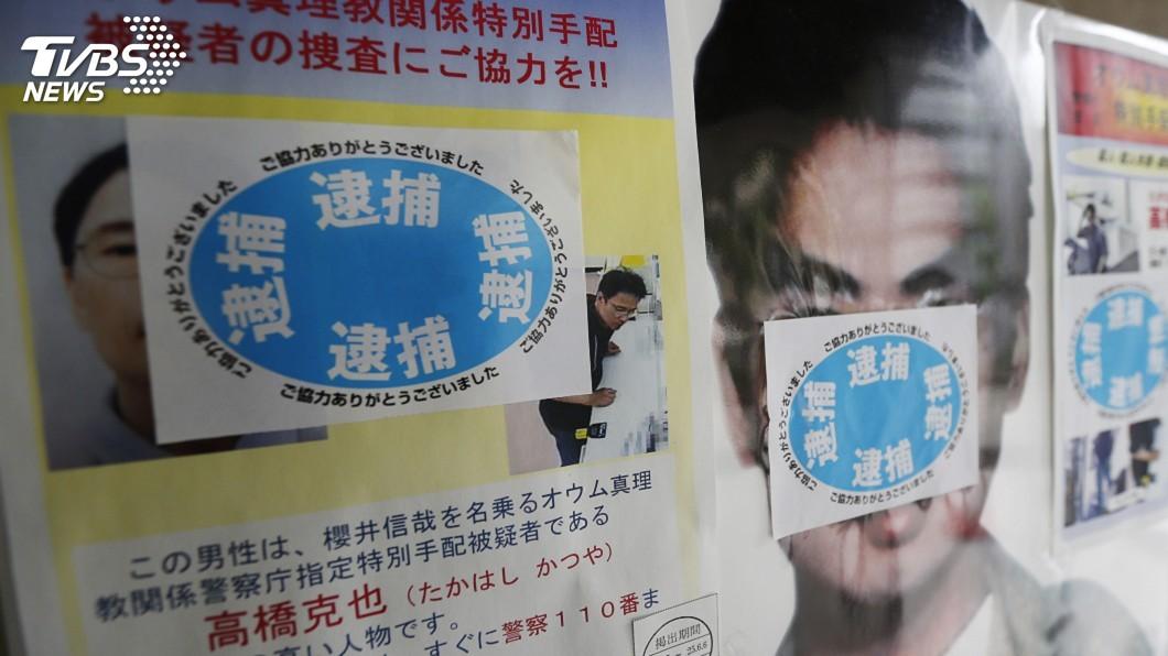 圖/達志影像路透社 東京地鐵沙林毒氣案 日本再處決6名共犯