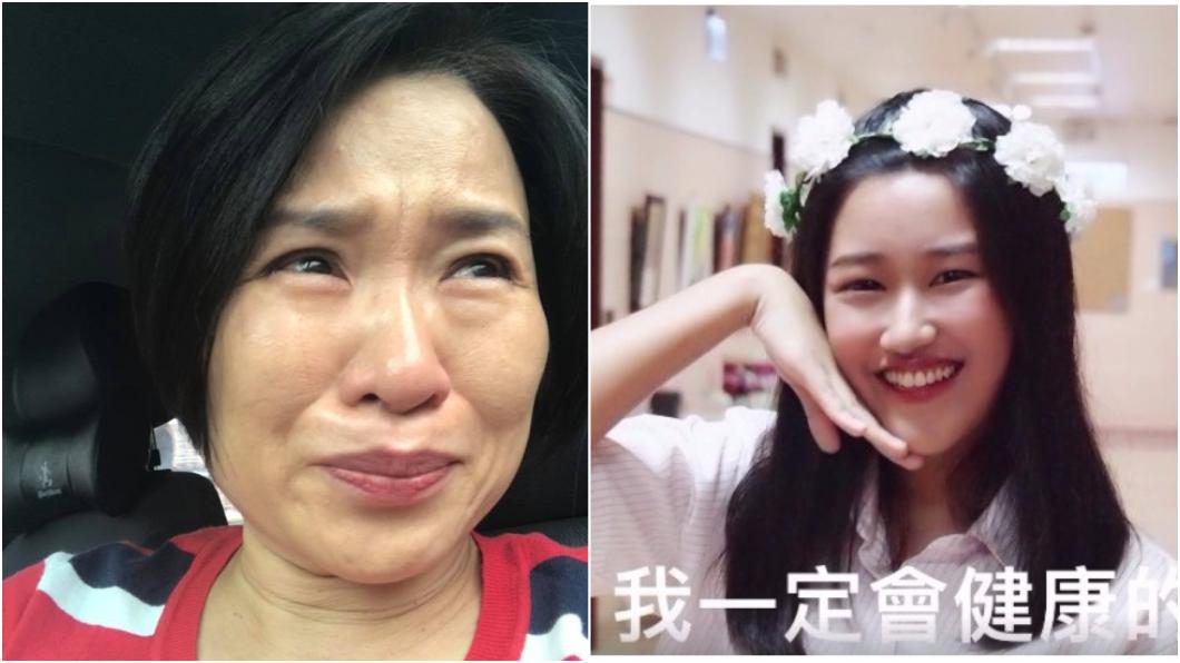 圖/楊月娥臉書 女兒罹血癌考上台藝大 楊月娥痛哭:這一年好苦