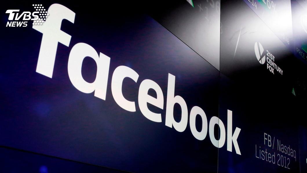 圖/達志影像美聯社 臉書狂瀉近20%衝擊 美股跌多漲少