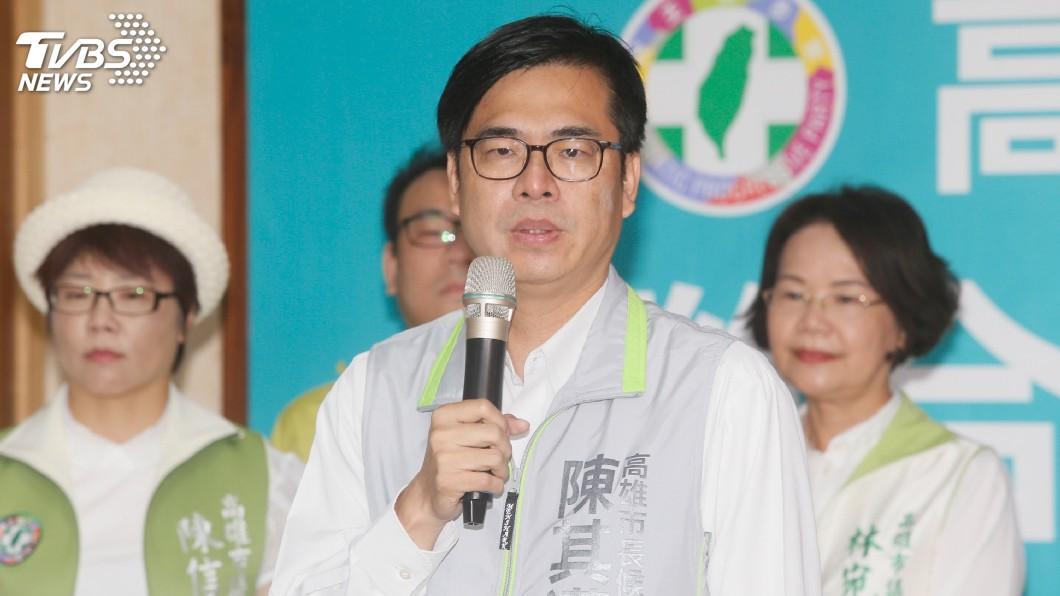圖/中央社 陳其邁允3個月檢視路平政策 1年內見成效
