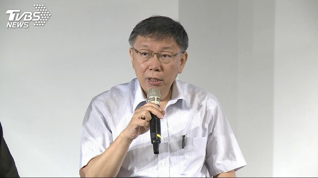 圖/TVBS 快訊/丁守中邀辯論 柯文哲辦公室給軟釘子