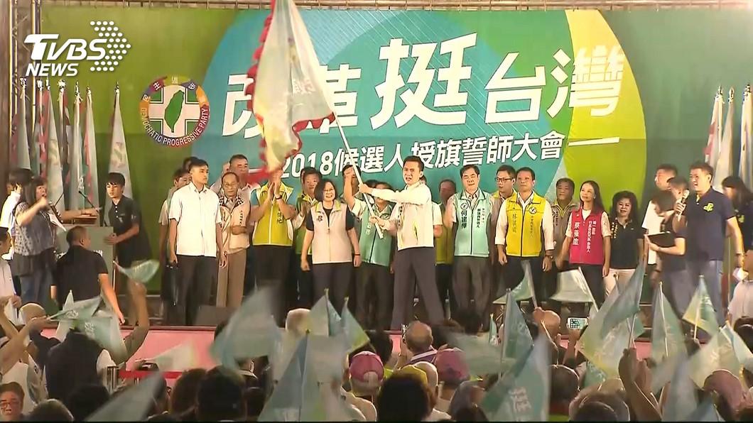 圖/TVBS 蔡英文輔選炮口再對內 嗆藍營「不知反省還冷嘲熱諷」