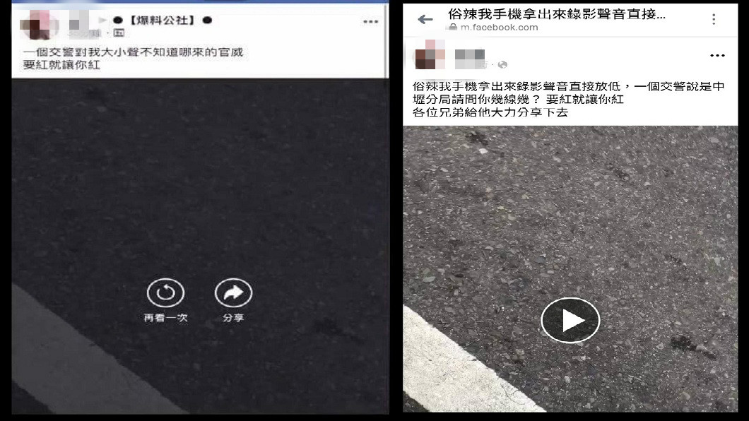 事後男子將影片分享到爆料公社和自己的臉書,結果反遭網友抨擊。(圖/翻攝自爆料公社臉書粉絲團)