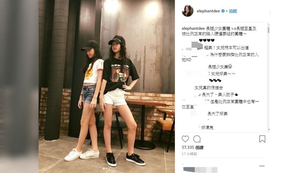 圖/翻攝自小S 徐熙娣Instagram