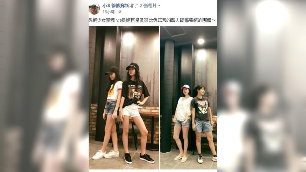 圖/翻攝自小S 徐熙娣臉書