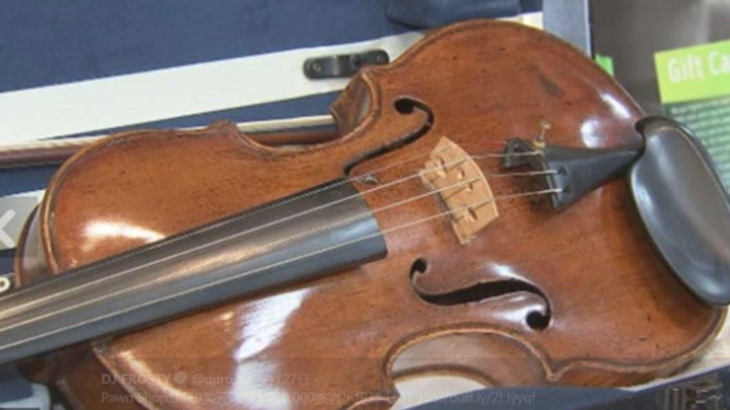 圖/翻攝自推特 菜鳥員工1500元收購小提琴 當鋪老闆一查來源嚇呆