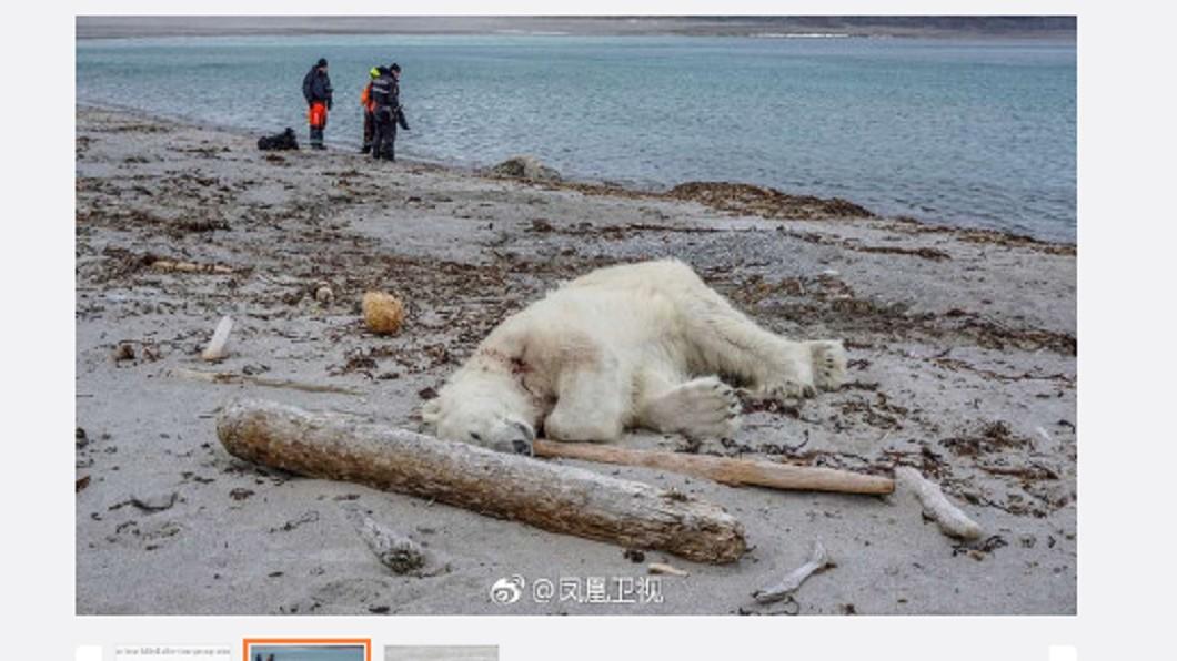 圖/翻攝自凤凰卫视微博
