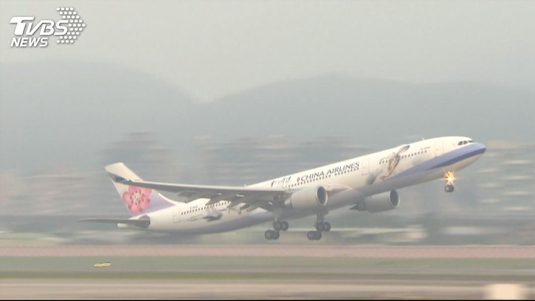 圖/TVBS 華航攜國泰推班機延誤快速理賠 3至24小時完成