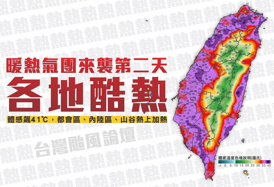 圖/台灣颱風論壇|天氣特急