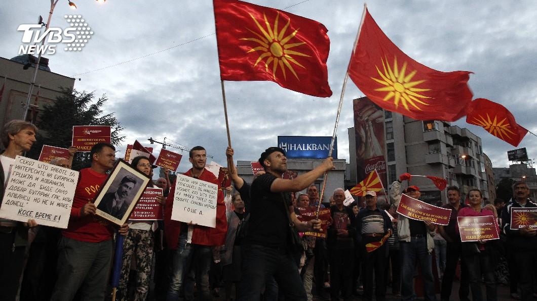 圖/達志影像美聯社 馬其頓國會通過 9月30日舉辦更改國名公投