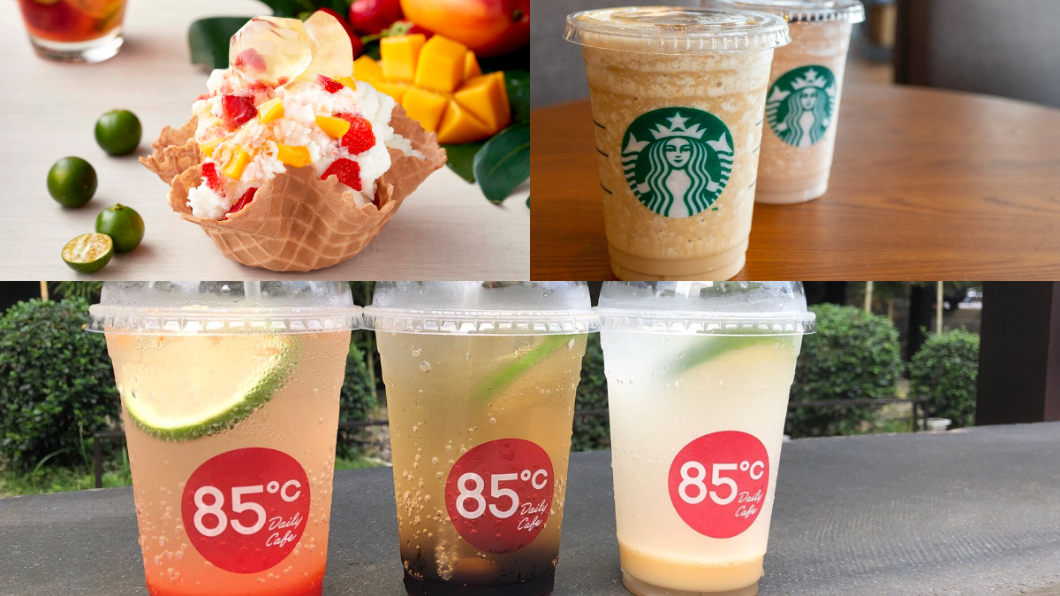 圖/COLD STONE提供、TVBS資料畫面、85度C臉書 天熱呷涼!6大連鎖冰飲品「優惠懶人包」看這