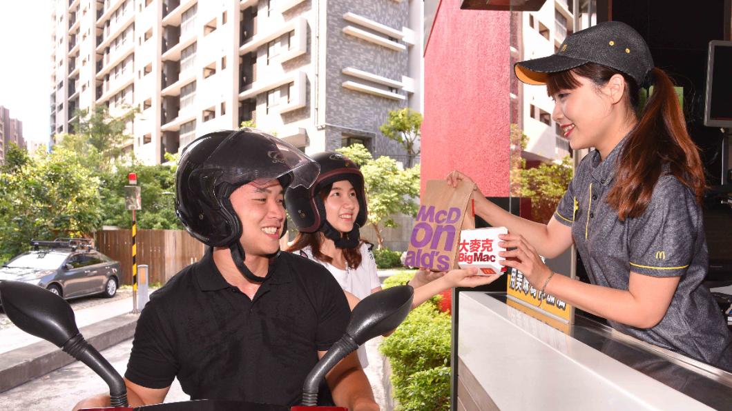 圖/台灣麥當勞提供 外帶族照過來!熟客券8月回歸 大麥克免費送