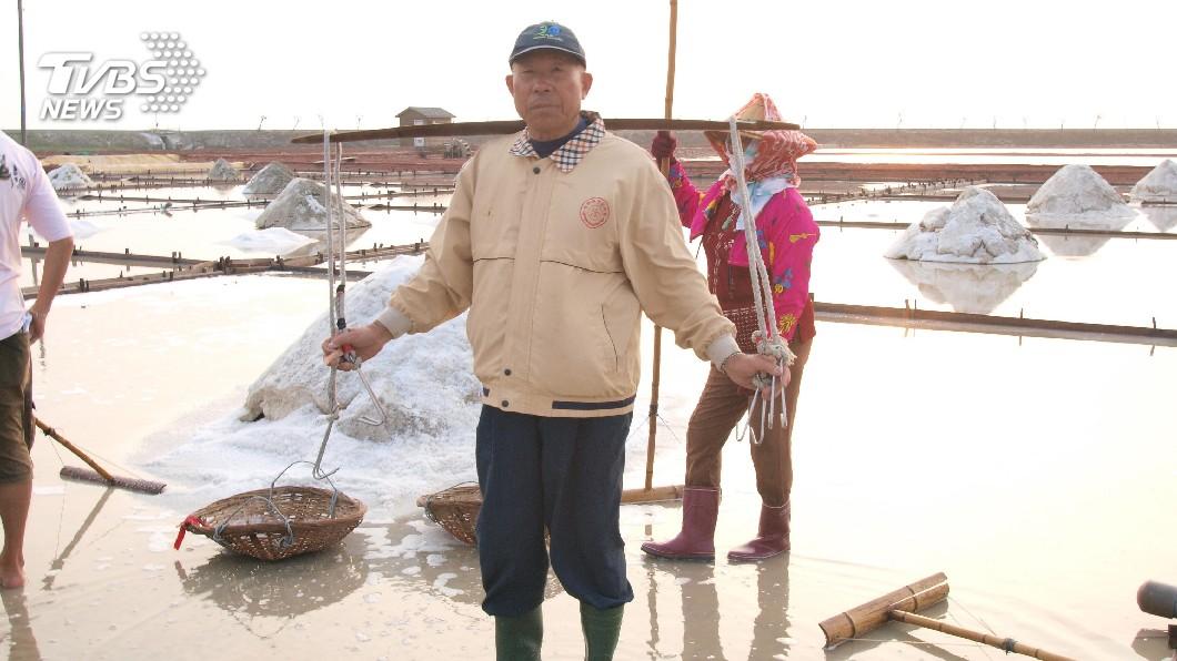 圖/中央社 全台現存最老鹽田200歲 邀老鹽工回娘家慶生