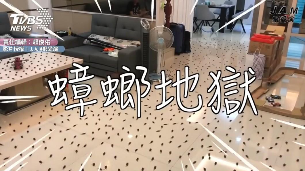 圖/J.A.M狠愛演