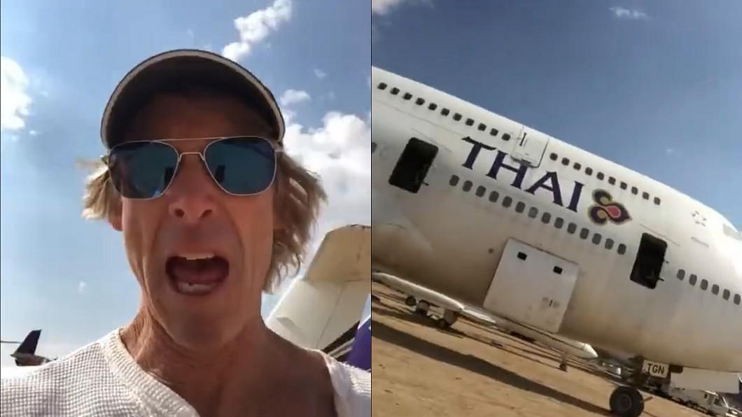 圖/翻攝自 秒拍 飛行中噴引擎 億萬導演爆粗口:X一般的航空公司