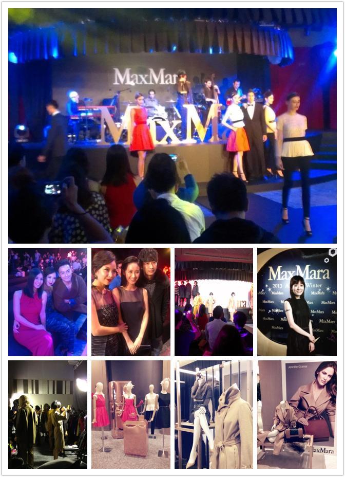 2013年MaxMara VIP Party
