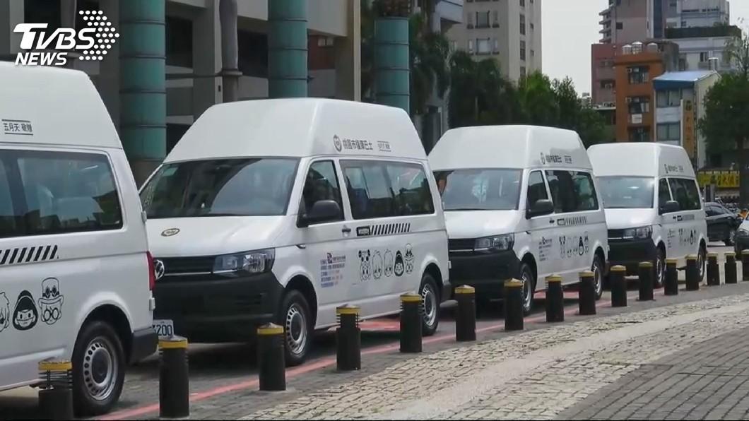 圖/TVBS 承諾兌現!五月天霸氣捐復康巴士 Q版頭像超吸睛