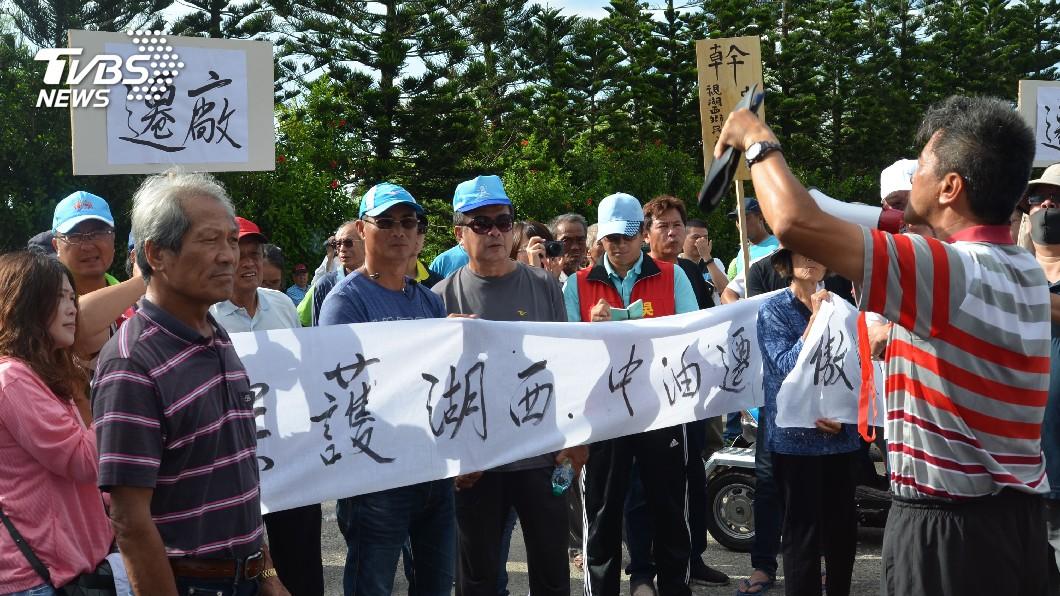 圖/中央社 中油漏油 澎湖湖西自救會抗議要求遷廠