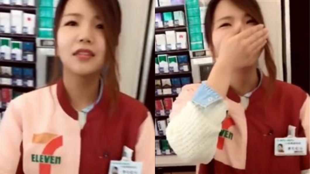 圖/翻攝自YouTube 斥日本女店員「為什麼不會中國話」 陸女拍影片被罵翻