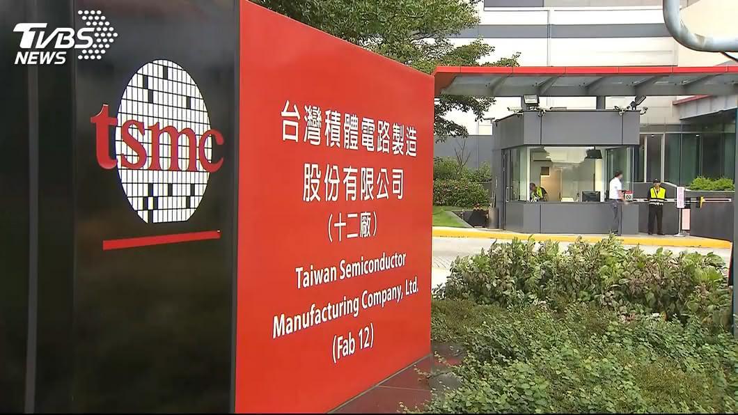 台積電。(圖/TVBS) 美股重挫 台積電跌8.5元市值縮2204億元