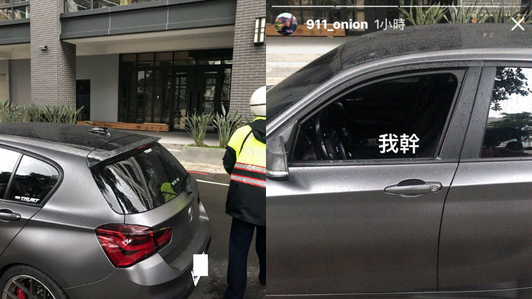 圖/TVBS、洋蔥IG