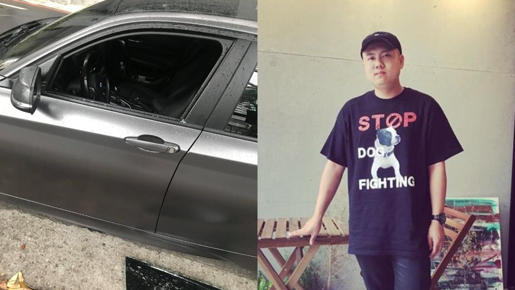 圖/TVBS、洋蔥IG 玖壹壹洋蔥百萬轎車遭破窗 「車內被偷光」他怒飆髒話