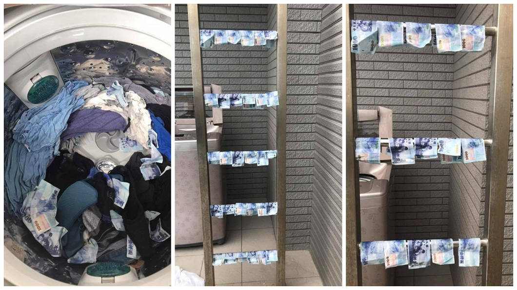 女網友分享一早幫丈夫洗衣服時,意外讓她收到一份大禮。(圖/翻攝自爆廢公社) 星期一不Blue!洗衣驚見藍色驚喜 妻爽收3萬現金